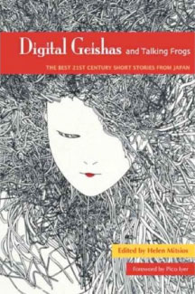 Digital Geishas and Talking Frogs