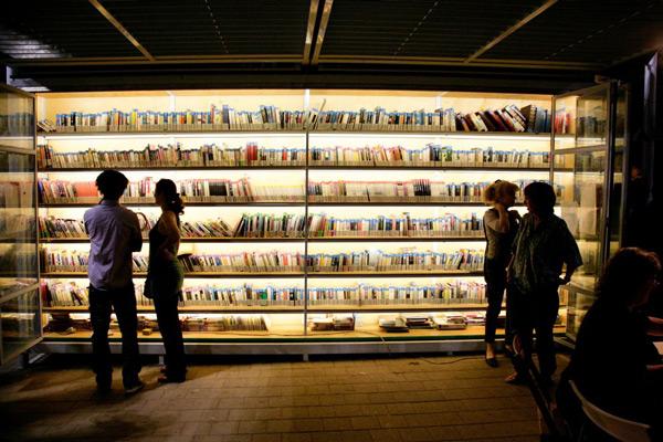 Levinski Garden Library