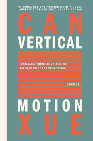 Vertical Motion