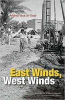 East Winds, West Winds