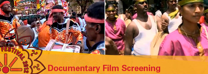 Documentary Film Screening