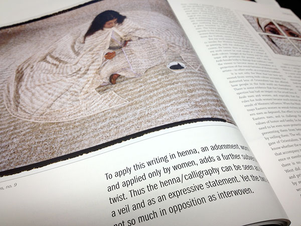 Essaydi essay in March 2013 issue of World Literature Today