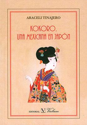 Kokoro by Araceli Tinajero