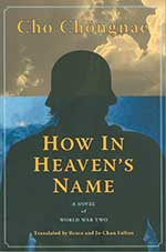 How in Heaven's Name: A Novel of World War II
