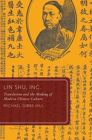 Lin Shu, Inc.