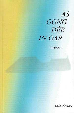 As gong der in oar