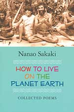 How to Live on the Planet Earth
