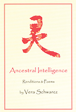 Ancestral Intelligence: Renditions and Poems