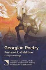 Georgian Poetry
