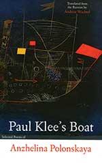 Paul Klee's Boat