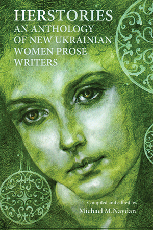 Women Writers Syllabus Russian Women 48