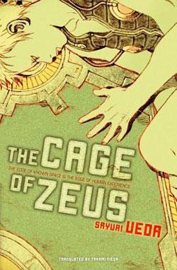 Ueda-Cage of Zeus