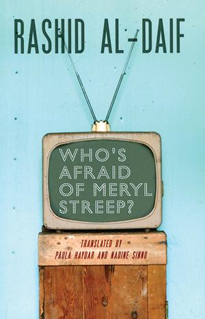 Who's Afraid of Meryl Streep?
