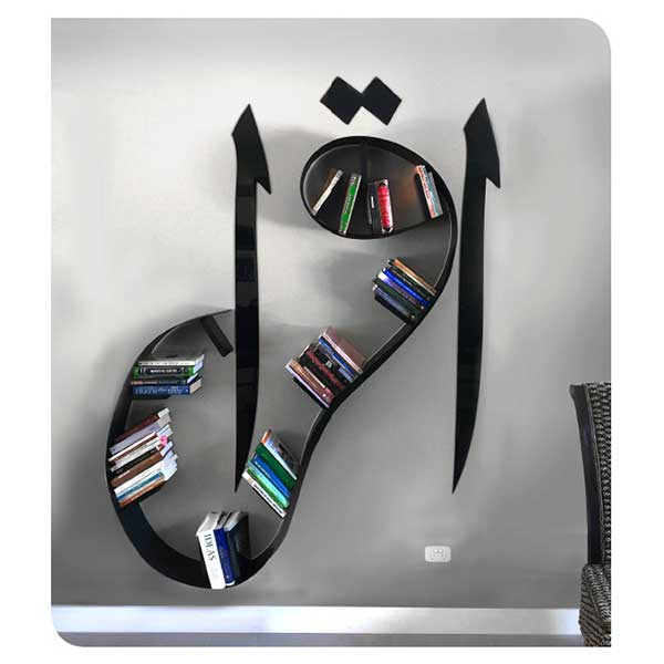 "Australian artist Peter Gould's ""Iqra Bookshelf"" (2011). The word Iqra' (""Read"") is deeply symbolic to Muslims, as it was the first word of revelation given to the Prophet Muhammad."