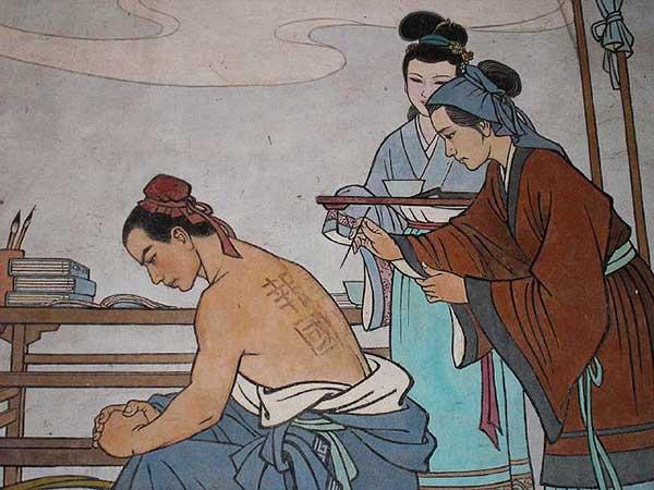 portrait of Yue Fei