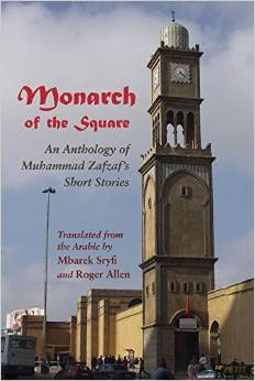 Monarch of the Square