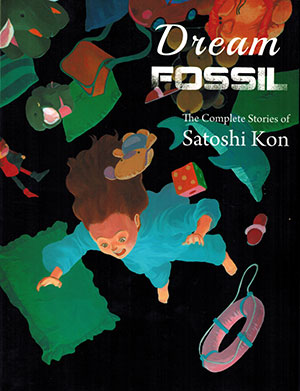 The cover to Dream Fossil by Satoshi Kon