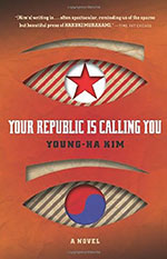 Your Republic is Calling You