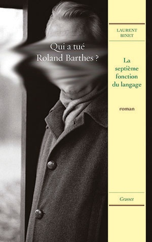 The cover to La septième fonction du langage by Laurent Binet