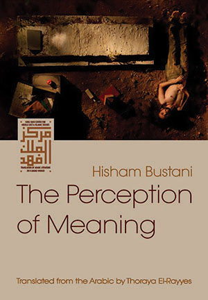 The Perception Of Meaning By Hisham Bustani World Literature Today