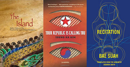 "A Contemporary Korean Reading List,"" by Han Kang 