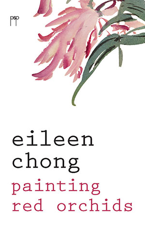 The cover to Painting Red Orchids by Eileen Chong