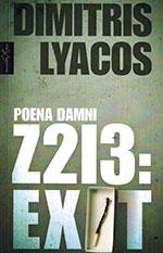 Z213: Exit