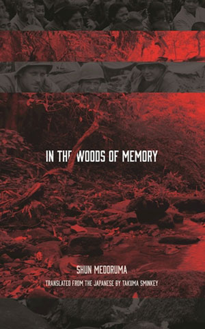 The cover to In the Woods of Memory by Shun Medoruma
