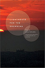 The cover to Lighthouse for the Drowning by Jawdat Fahkreddine
