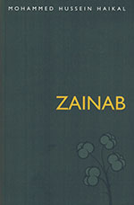 The cover to Zainab by Mohammed Hussein Haikal