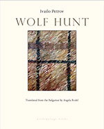 The cover of Wolf Hunt by Ivailo Petrov