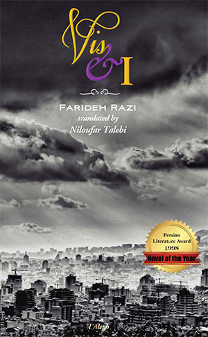 The cover to Vis & I by Farideh Razi