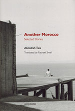 The cover to Another Morocco by Abdellah Taïa