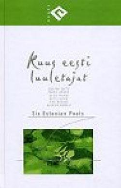 Kuus eesti luuletajat