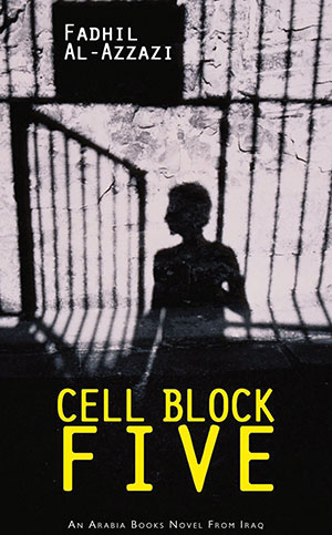 The cover to Cell Block Five