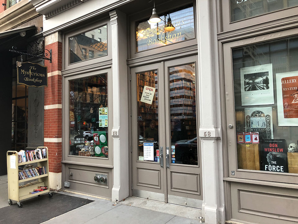 The exterior of the Mysterious Bookshop