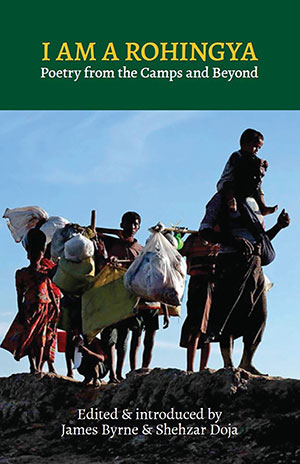 The cover to I Am a Rohingya: Poetry from the Camps and Beyond