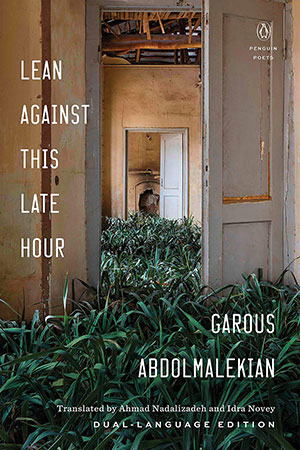 The cover to Lean against This Late Hour by Garous Abdolmalekian