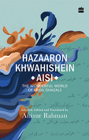 The cover to Hazaaron Khwahishein Aisi: The Wonderful World of Urdu Ghazals