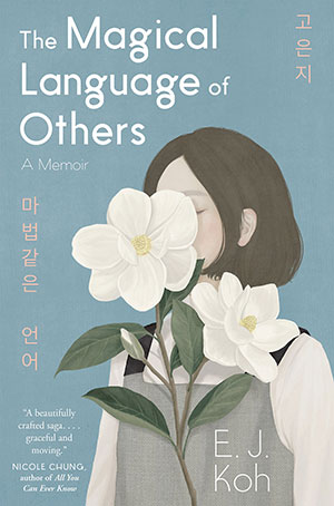 The cover to The Magical Language of Others by E. J. Koh