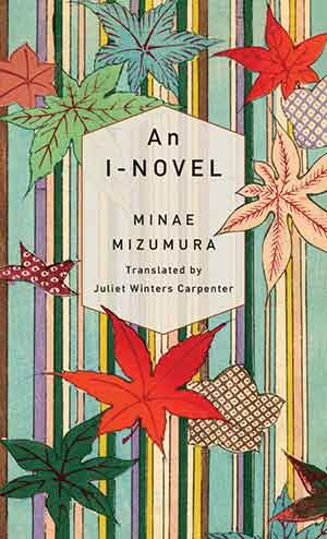 The cover to An I-Novel by Minae Mizumura