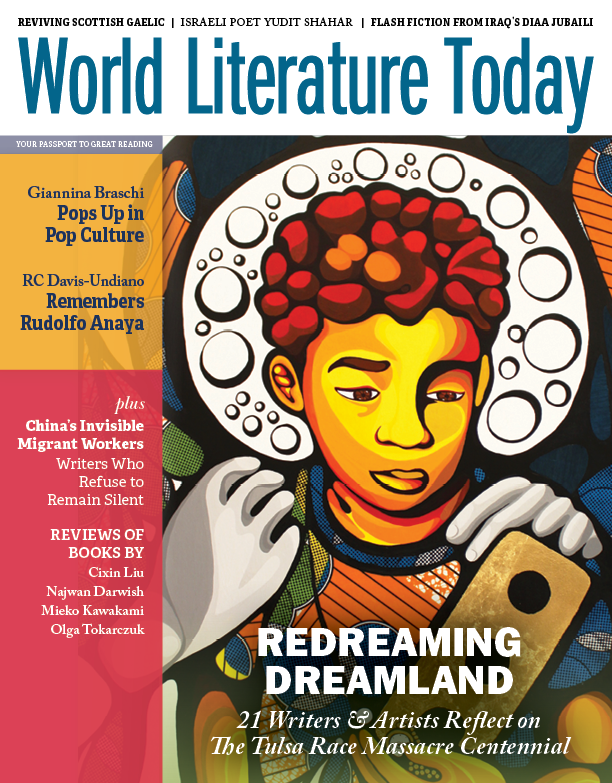 image shows Journal issue cover page of drawing of person of color
