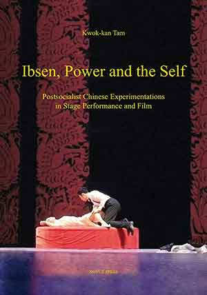The cover to Ibsen, Power and the Self: Postsocialist Chinese Experimentations in Stage Performance and Film by Kwok-kan Tam