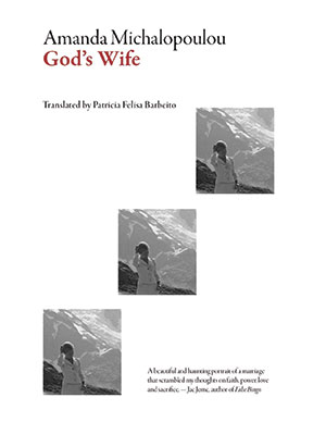 The cover to God's Wife by Amanda Michalopoulou