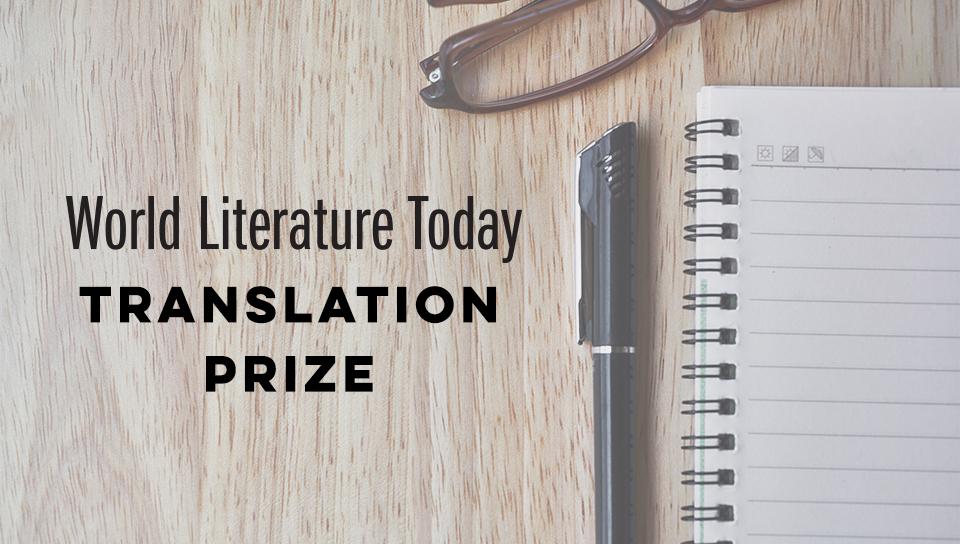 WLT Translation Prize