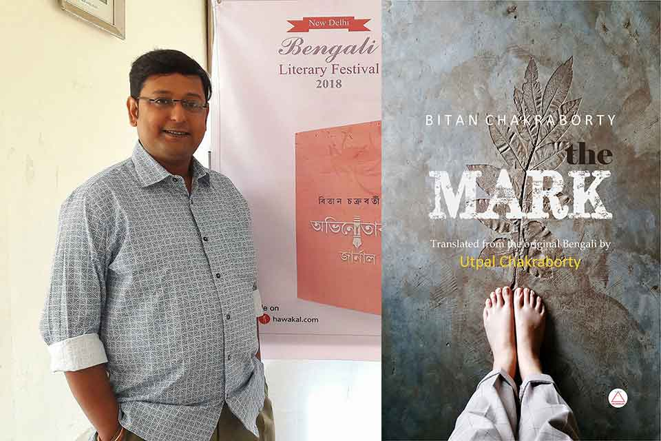 A photograph of Bitan Chakraborty juxtaposed against the cover to his book The Mark
