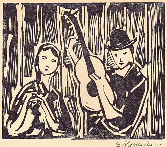 Yevgeny Kropivnitsky, Lady and Guitarist (linotype), 1962. Courtesy of Alexey Parygin.