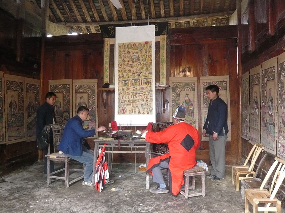 A Tujia (called Tribe of the Tiger in the novel) shamanic rite / Courtesy of Fang Qi