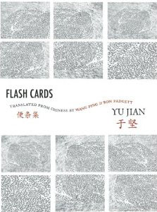 Flash Cards by Yu Jian