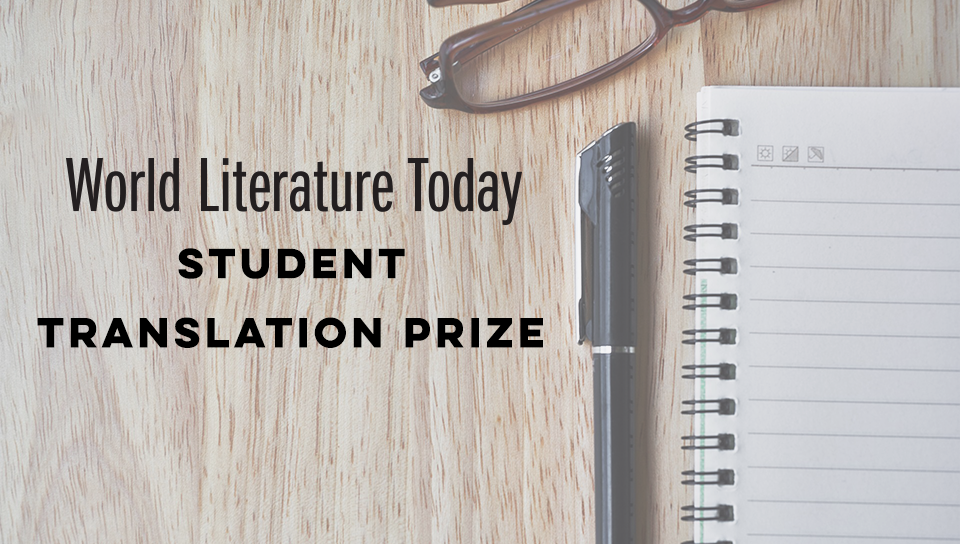 WLT Translation Prize